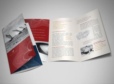 cpa-tax-advice-firm-brochure-template