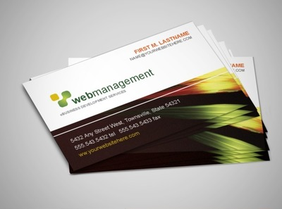 software-design-business-card-template