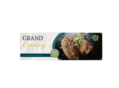 Restaurant Grand Opening Banner Template preview